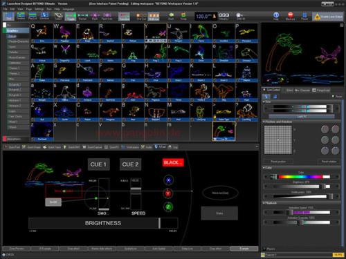lasershow-software